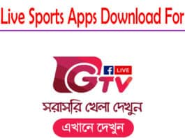 Gtv Live Sports Apps Download For Pc